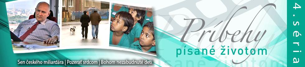 PPZ4_reklama