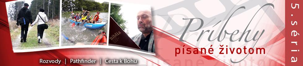 PPZ5_reklama